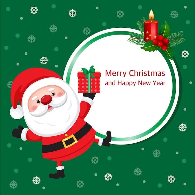 Поздравительная открытка рождества и нового года
