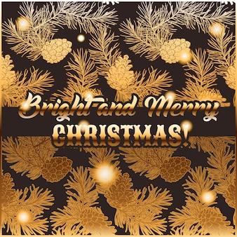 침엽수, 소나무 콘 및 글자 인사말 크리스마스 카드 디자인.