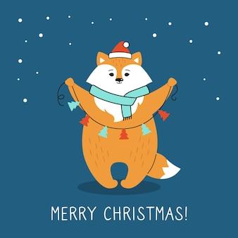 인사말 크리스마스 카드, 나무 갈 랜드와 여우 산타 클로스 모자에 새 해 붉은 여우