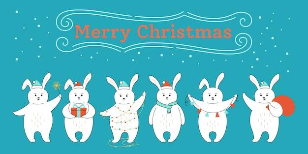 다른 포즈에 귀여운 토끼와 크리스마스 카드 인사말
