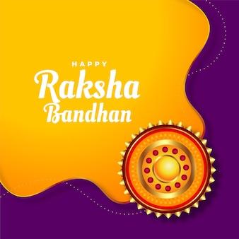 Поздравительный дизайн для фестиваля ракшабандхан