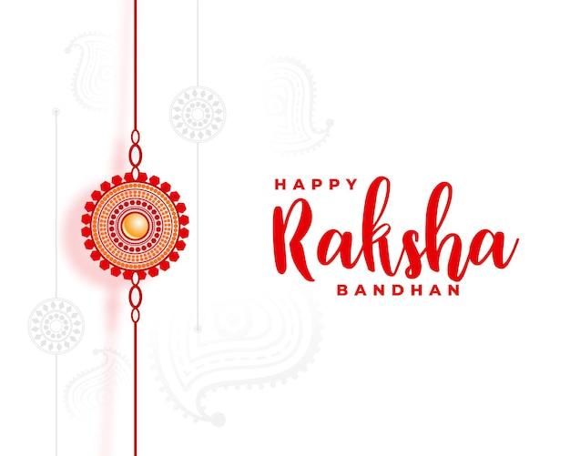Disegno di auguri per il festival raksha bandhan