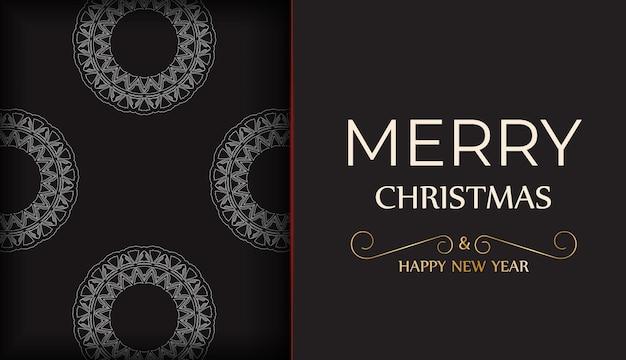 Поздравительный флаер с рождеством и новым годом в черном цвете с белыми орнаментами.