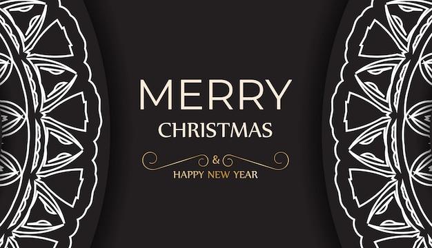 挨拶のチラシメリークリスマスと新年あけましておめでとうございます。