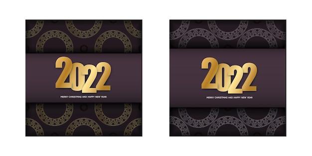 인사말 전단지 템플릿 2022 빈티지 골드 패턴으로 메리 크리스마스 부르고뉴 색상