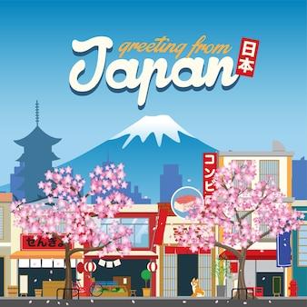 Приветствие из японии в сезон цветения сакуры