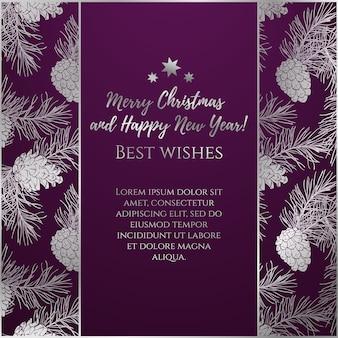 소나무 콘의 은색 반짝이 장식으로 새 해와 크리스마스 카드 인사말.