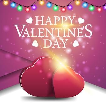 2つの心とバレンタインデーのグリーティングカードピンク