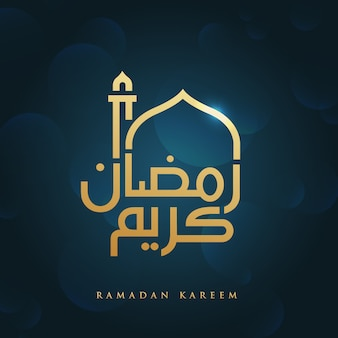Greeting ramadan kareem vector file in arabic as a form of mosque