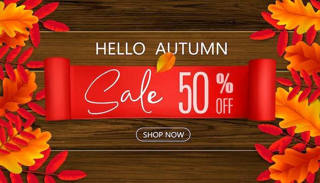 Поздравления и подарки для концепции осеннего и осеннего сезона. осенний фон, плакат и шаблон баннера с красочными осенними листьями.