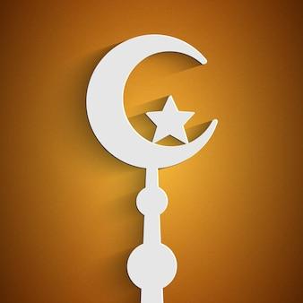 Sfondo di saluti per il mese sacro della comunità musulmana ramadan kareem. luna con una stella. illustrazione vettoriale