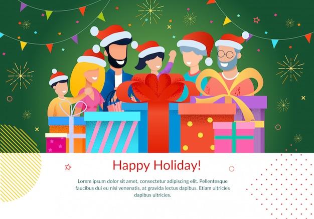 ハッピーホリデー。冬の休日の家族のお祝いベクトルgreetnigカード