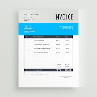 シンプルなスタイルの青い請求書のテンプレートデザイン