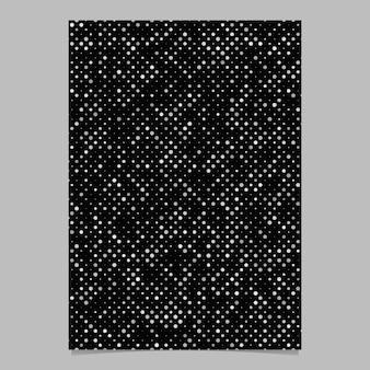 Серые точки брошюры шаблон