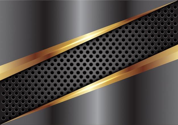 다크 서클 메쉬 배경에 그레이 골드 금속 커버.
