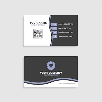 Серая белая визитная карточка