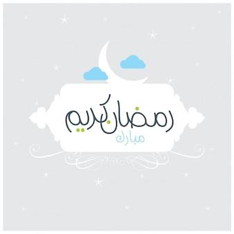 Grey and white ramadan background