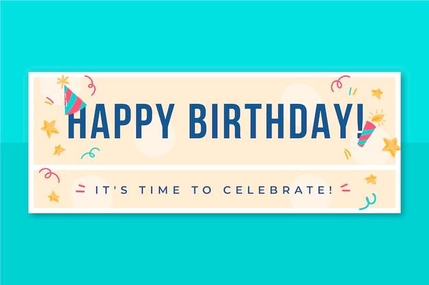 Шаблон обложки facebook с сеткой на день рождения