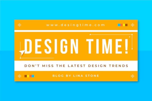 그리드 디자인 블로그 헤더 템플릿