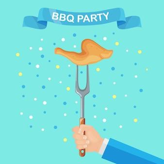 Обжарьте горячую куриную ветчину на гриле с вилкой в руке. барбекю-вечеринка.