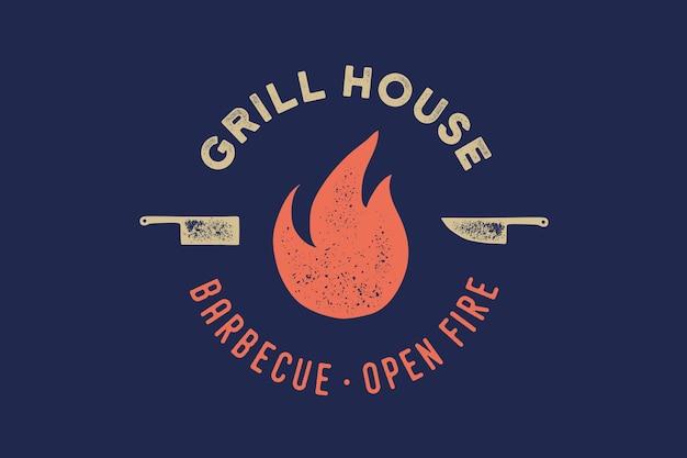 グリルハウスのロゴデザイン