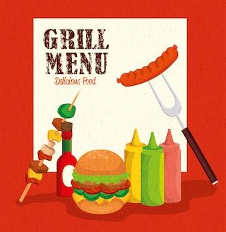 ハンバーガーとおいしい料理のグリルメニュー