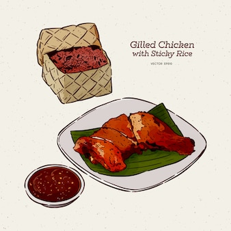 Курица гриль с клейким рисом, эскиз рисованной руки