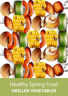 グリル野菜ビーガンケバブ