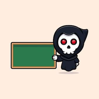 칠판에 죽음의 신 교사. 귀엽다