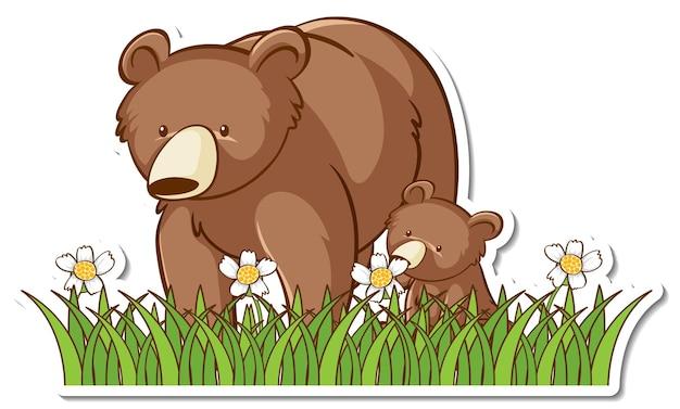 Медведь гризли мама и малыш стикер