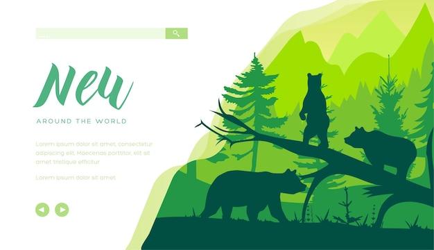 숲 속의 그리즐리 실루엣. 야생 육식 동물 웹 사이트 홈페이지.