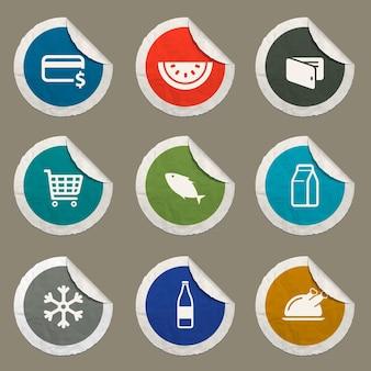 웹 사이트 및 사용자 인터페이스에 대해 설정된 식료품 아이콘