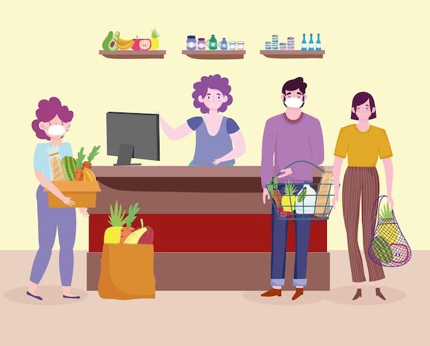 Люди продуктового магазина