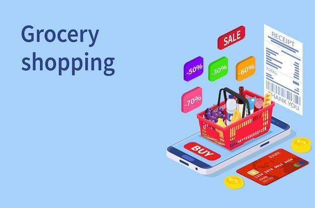 식료품 쇼핑 온라인 개념입니다.