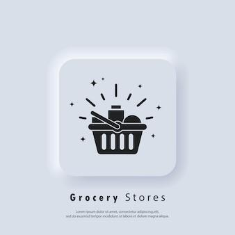 Значок продуктовых магазинов. корзина покупателя. концепция покупок и электронной коммерции. вектор eps 10. значок пользовательского интерфейса. белая веб-кнопка пользовательского интерфейса neumorphic ui ux. неоморфизм