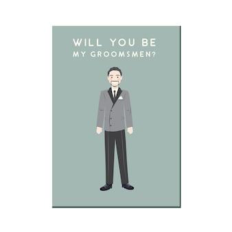 Groomsmen invitation with cute cartoon portrait character