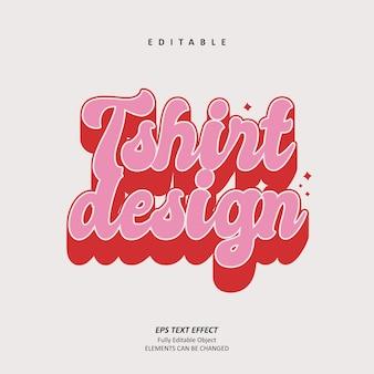 グルーヴィーなtシャツのデザインパーソナライズされたレトロなテキスト効果編集可能なプレミアムプレミアムベクトル
