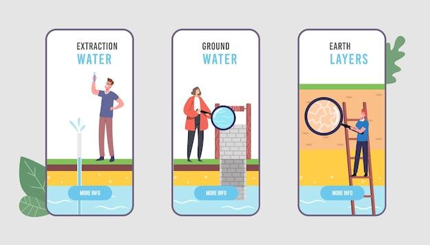 Шаблон экрана мобильного приложения по добыче подземных или артезианских вод. крошечные персонажи с увеличительным стеклом, представляющие концепцию схемы бурения скважин. мультфильм люди векторные иллюстрации