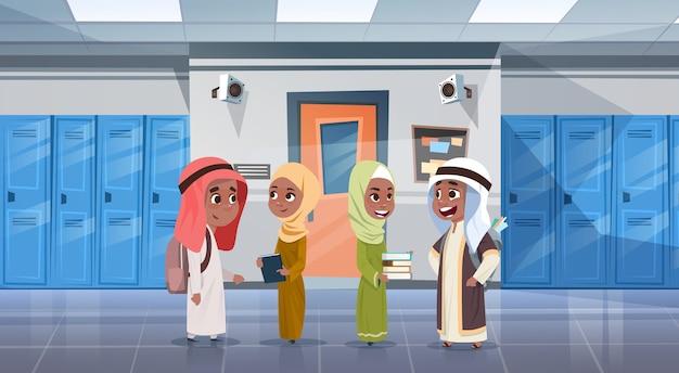 Group of arab pupils