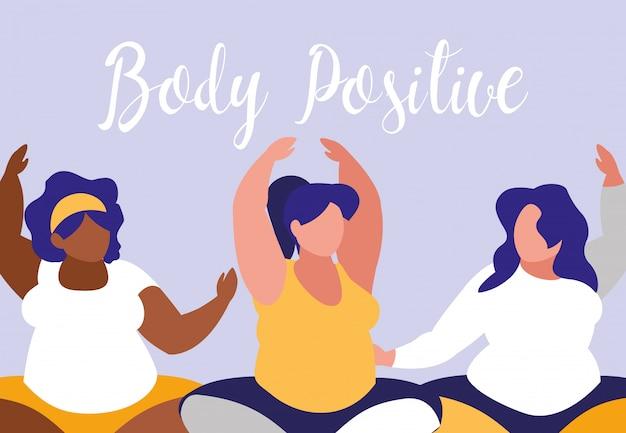 Group of big women exercising body positive power