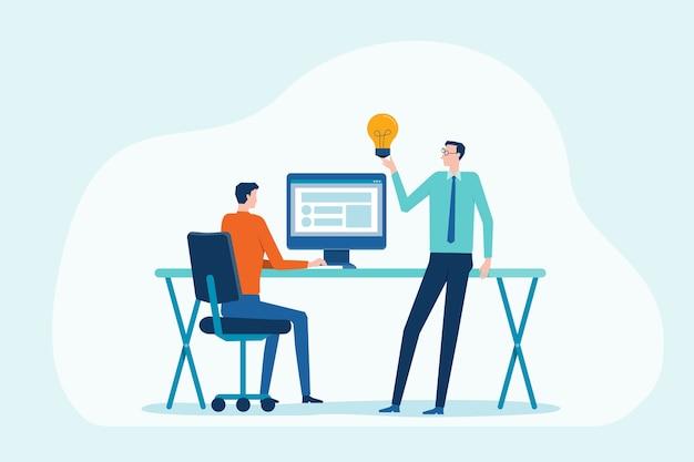 グループビジネスチームミーティングと作業コンセプトのブレーンストーミング