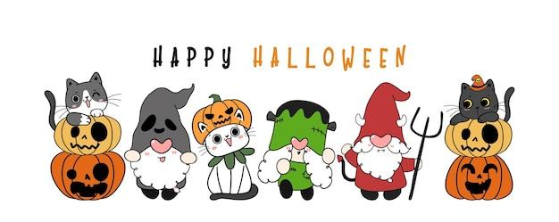 Group of cute happy kitten cats and fancy halloween gnome costume happy halloween flat cartoon