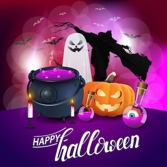 Group of halloween monsters