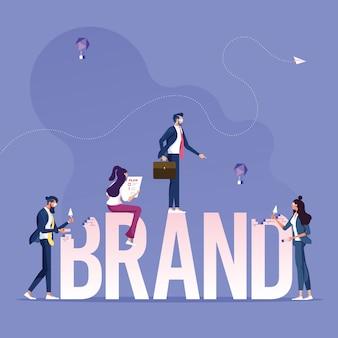 テキストブランドブランド構築コンセプトを構築するために働くビジネスグループ