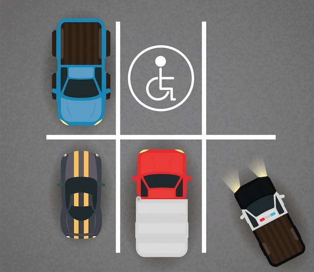 車のグループと駐車場シーンのスペースを無効にします