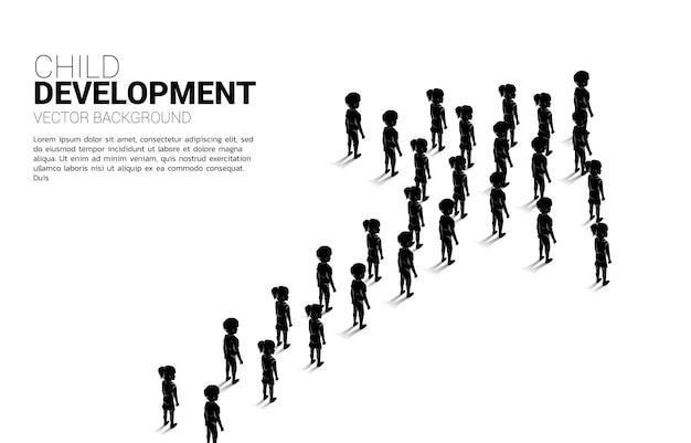모양 화살표를 함께 서있는 어린이의 그룹입니다. 어린이와 미래에 대한 개념.