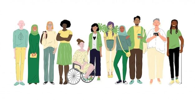 さまざまな若者のグループ。社会的多様性
