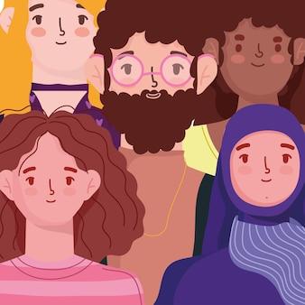 다양한 사람들의 그룹