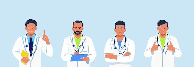 의사, 함께 서 의료진의 그룹 의사 팀웍입니다. 의사 팀. 청진기가 달린 흰색 코트를 입은 친절하고 돌보는 의료진