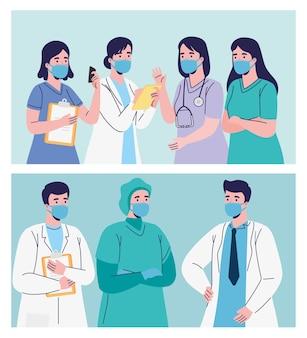 의사 직원 그룹. 의료진 팀